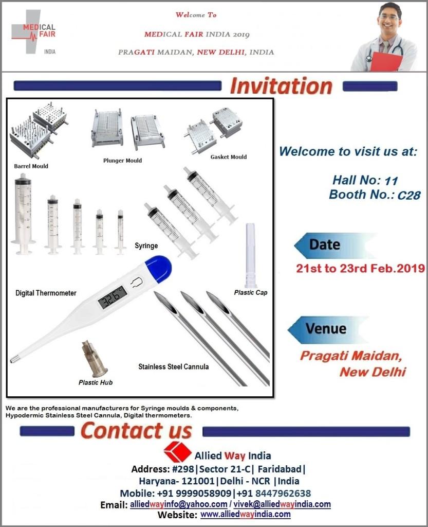 Medicall Invitation (3)